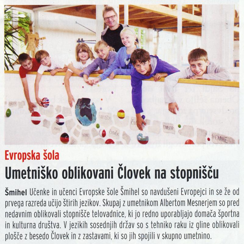 novice_20140919